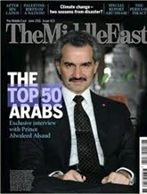 The Middle East omslag
